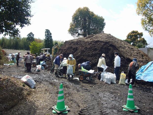 リサイクル堆肥の無料配布