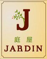 庭屋JARDIN